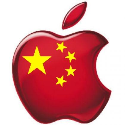 Apple viajará a China