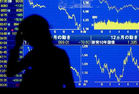 opciones binarias mercado financiero