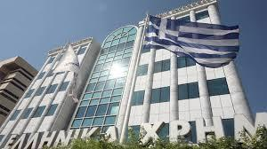 resaca-grecia-bolsas