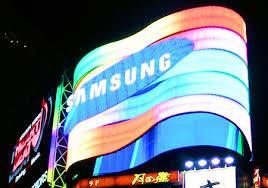 La revolución tecnológica de samsung